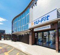 ユーバスRoyal高井田店/ユーフィット天然温泉・ジ …
